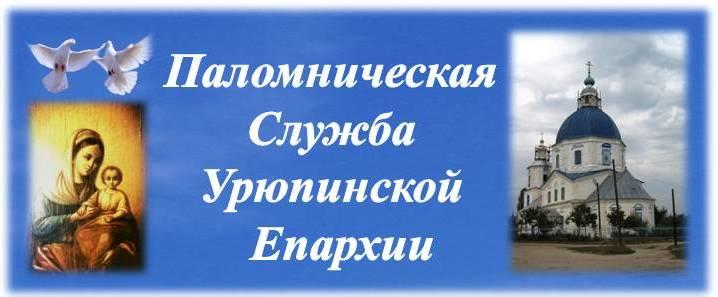 palomnichestvo_top