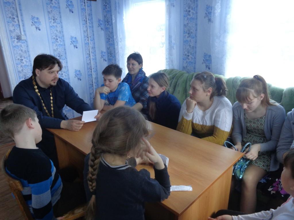 Очередное заседание православного молодежного клуба «Светоч».