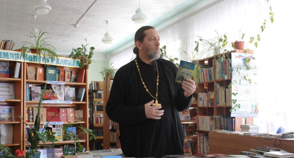 Свет православной книги. (х.Терновка)