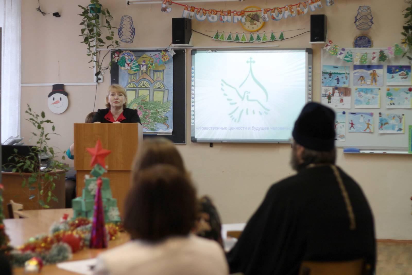 Ежегодная Рождественская педагогическая конференция.