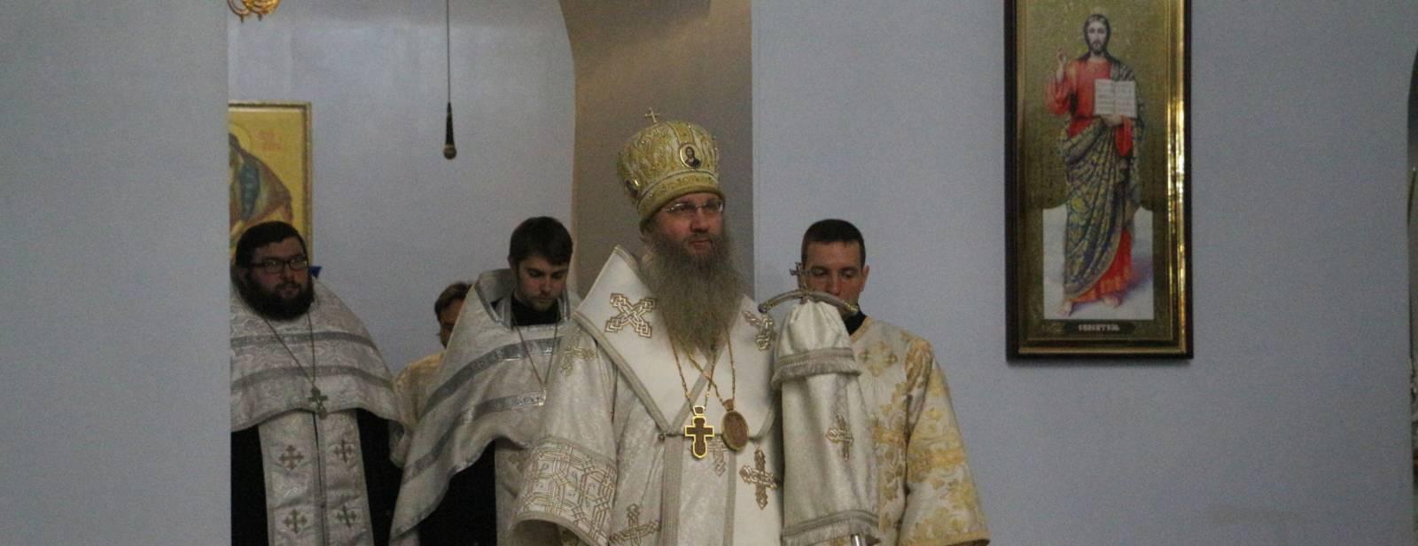 Служение епископа Елисея в канун 33-й недели по пятидесятнице.