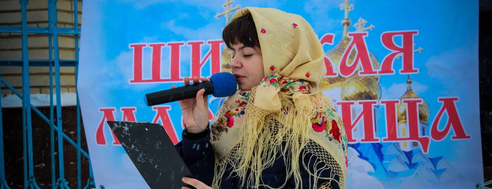 Праздник Масленицы на Приходе храма Казанской иконы Божией Матери г. Михайловка.