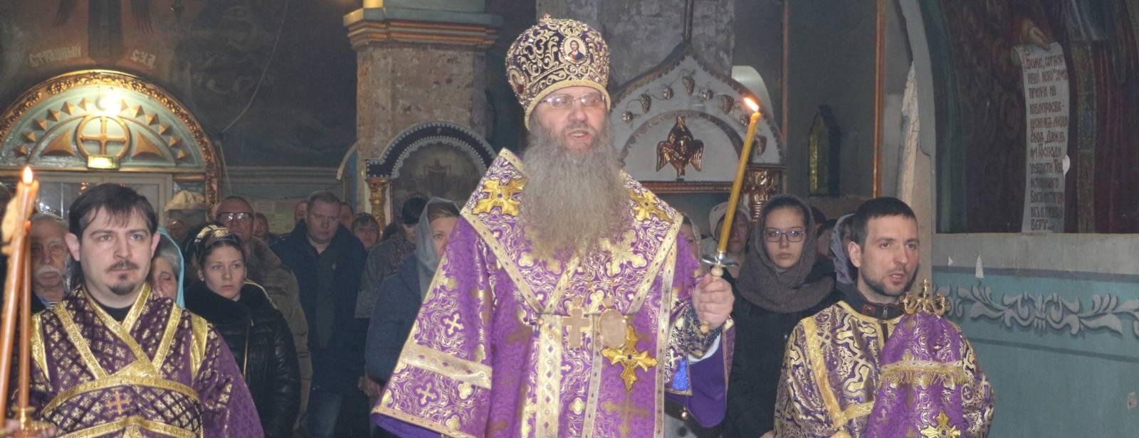 Всенощное бдение в канун 1-й недели Великого поста в Покровском соборе г. Урюпинска.