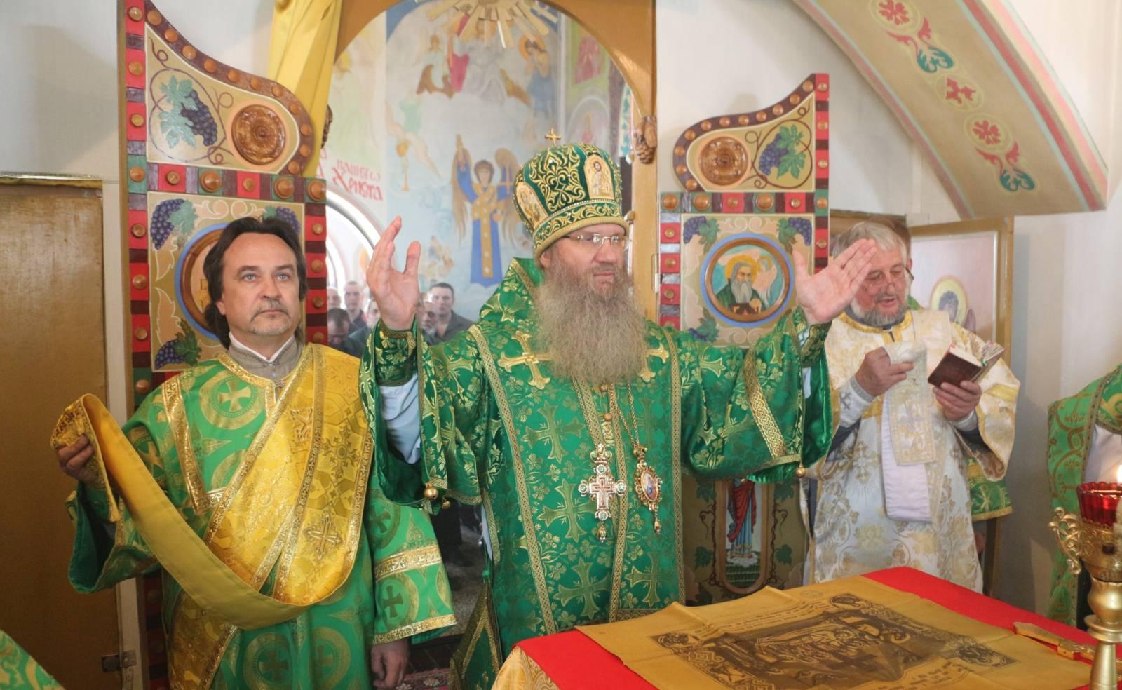 День памяти святых отцов семи Вселенских Соборов.