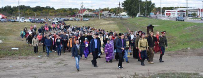 Осенний крестный ход вокруг города Урюпинска