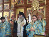 Служение Епископа Елисея 1 сентября 2018 года.