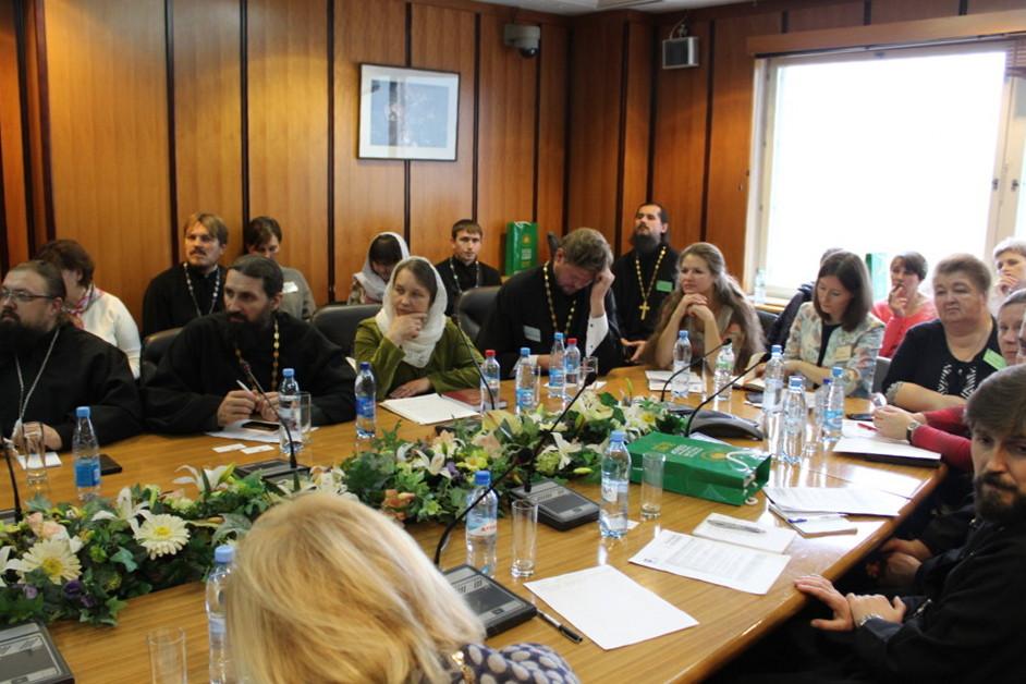 Всероссийское совещание-форум «Здоровое будущее. Семейные ценности и демография. Глобальный и региональный контекст».
