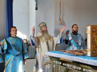 В День празднования Покрова Пресвятой Богородицы.