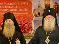 В Урюпинской епархии прошел региональный этап XXVII Международных Рождественских образовательных чтений.