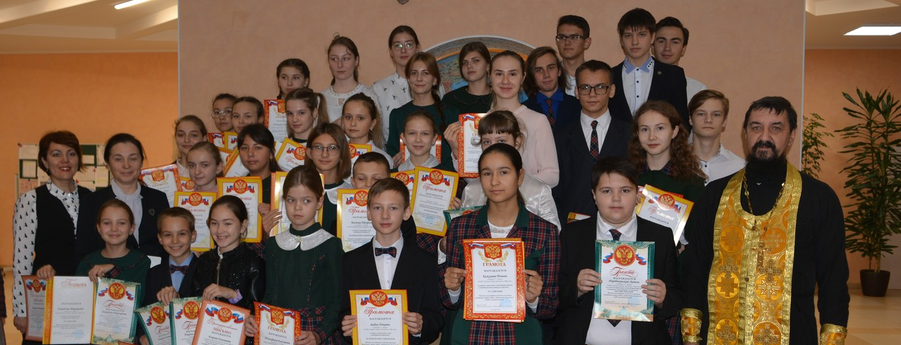 Закончилась 1 четверть 2018-2019 учебного года в православной гимназии г. Фролово.