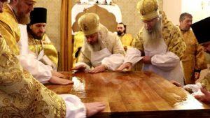 Великое освящение храма Иоанна Богослова.