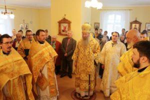 В день памяти Апостола Андрея Первозванного