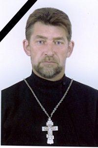 Отошёл ко Господу иерей Олег Логвиненко