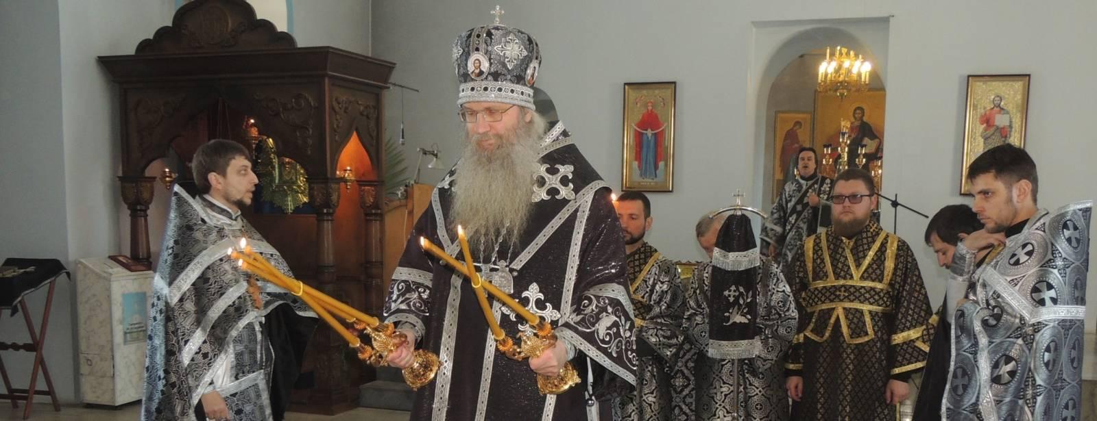 В Великую Среду Страстной Седмицы.