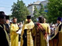 День памяти равноапостольного великого князя Владимира и 1031-летия Крещения Руси