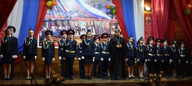Посвящение в кадеты в Урюпинске