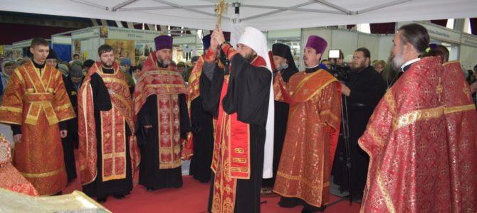 На выставке «Царицын Православный»