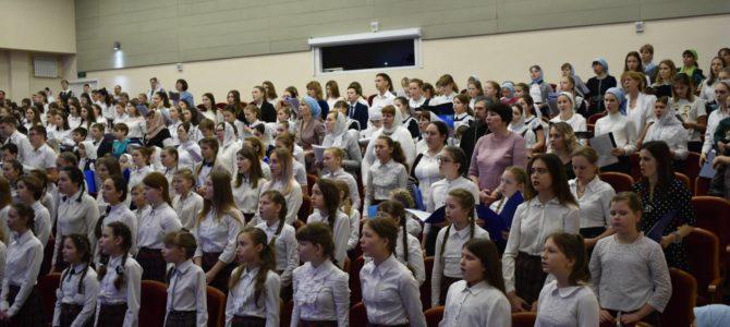 Рождественский хоровой собор (видео)