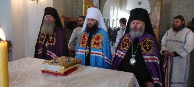 В день памяти ап. Стефана