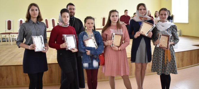 Православная молодёжная викторина