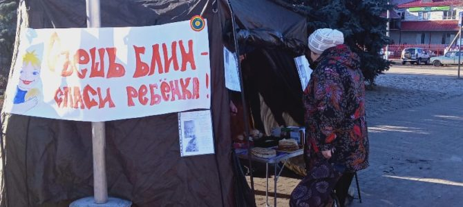 Благотворительная акция в Елани