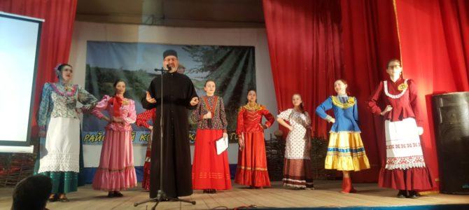 «Казачка года — 2020» Урюпинского района