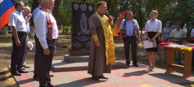 В Жирновске освятили памятник воинам-землякам